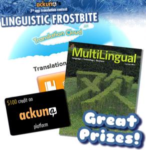 linguistic_frostbite_developer_prizes