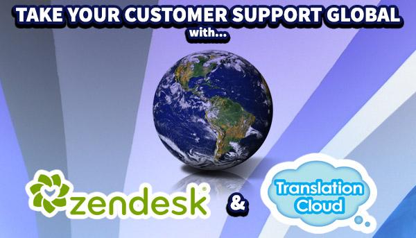 zendesk-banner