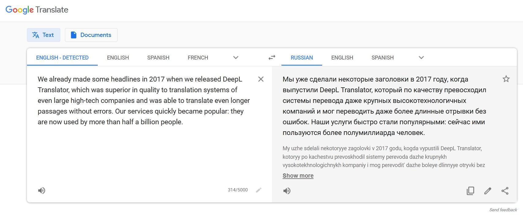 Google Translate Output